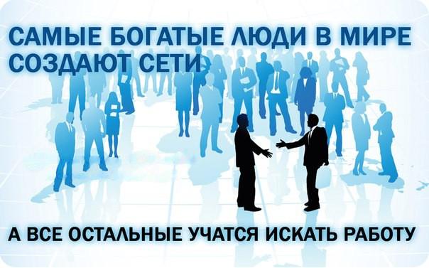 sovetmiru_podrabotka_v_seti